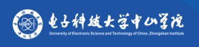 电子科技大学中山学院