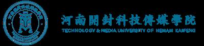 河南开封科技传媒学院