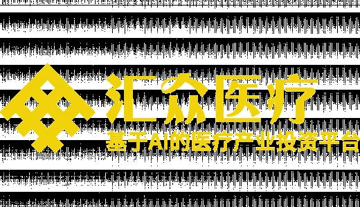 因钽投智国际资讯编译培训