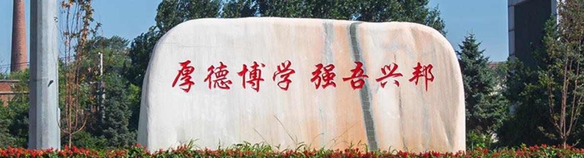 黑龙江科技
